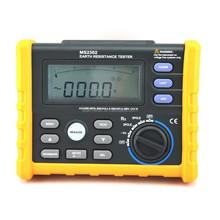 Bi-poles or Tri-poles Digital ground resistance meter earth voltage meter