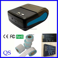 Portable android bluetooth thermal receipt barcode printer(QS-5801)