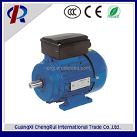 MY series single phase electric motor with aluminum housing