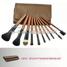 Coffee case 10pcs makeup brush set hot~!