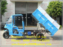 1.4m*2.1m big cargo box sanitation tricycle/Street Cleaner tricycle