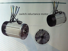 dc motor for electric tricycle,dc motor for electric car,dc motor for electric vehicle/scooter