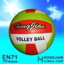 2015 cheap volleyball size 5 volleyball ball branded