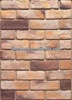 imitation brick wall