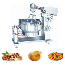 XYZDCG-400 High quality sugar melting /sauce jacketed cooking pot with mixer