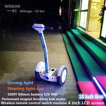 WEIGON R3/Two wheels self balancing scooter/Electric unicycle mini scooter