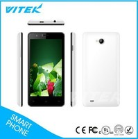 China OEM 4.5inch Quad Core 4G LET FDD Dual Sim Mobile Phone