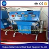 Polyurethane Foam Injection Molding Machine/ Polyurethane Spray Foam Machine