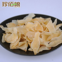 Lanzhou Dried Lily Bulb