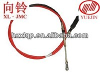 SPEED CHANGE CABLE for yuejin original parts