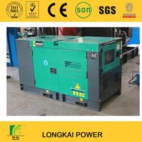 30kw Silent FOTON I S U Z U Diesel Generator Sets 4JB1TT