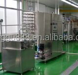 Automatic Stainess Steel Soymilk Machine CE&ISO-9001 Approval,Manufacturing soy milk plant