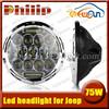 Factory supply 75w 7 inch round led headlight 12v 24v for J eep light