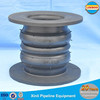Hot selling double sphere flanged flexible rubber joint