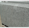 Chinese cheapest granite colors