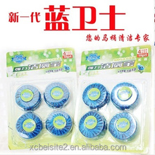 c112 Concentration of flavor toilet cleaning supplies