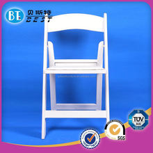 White Elegant Folding Chair