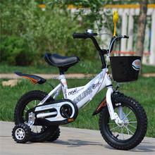 Mini kids police bike/ bicycle