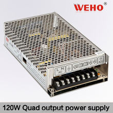New arrival!! 120W Quad output switching power supply smps 12v 2a