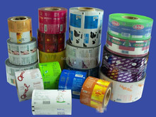 Laminated Plastic Packing Film Roll Materials