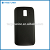 2015 New Arrival Back Cover For Huawei U8665 Fusion 2 , Wholesale