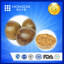 Luo Han Guo extract powder mogroside V Mogrosides zero calorie for soft drink