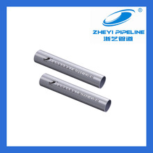 ASTM SCH80 6 inch PVC pipe,CPVC pipe for industry usage
