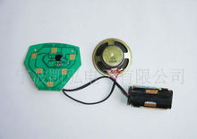 pcb design ,pab assembly,electronic pcb manufacture