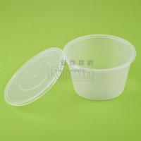 750 ml Disposable Round Plastic Food box