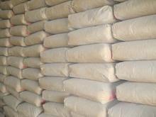 Ordinary Portland Cement 42.5R