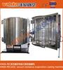 diamond color plating equipment of vacuum coating machine