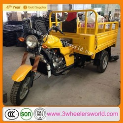 China Factory Three wheel water-cooling motorcycle trike with lifan motorcycle engine