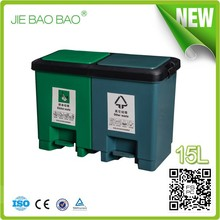 High Quality 15L Recycling Separating Double Compartment Small Dustbin Foot Operate