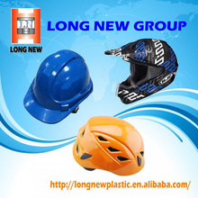 safety bicycle bike welding motorcycle helmet mould design
