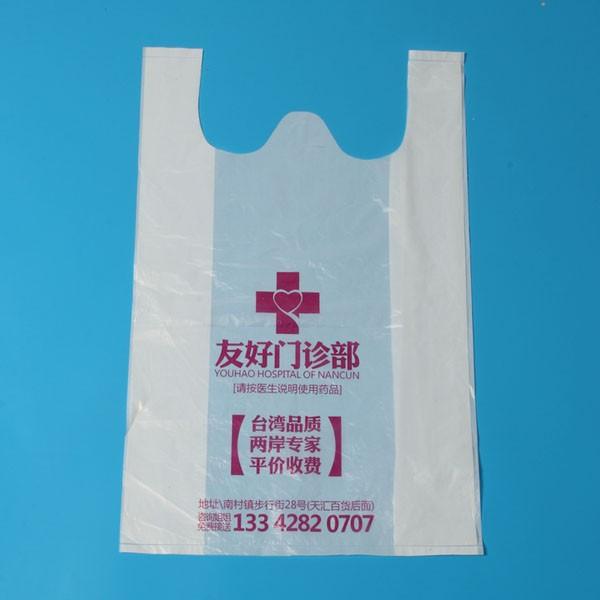 China factory custom printing cheap plastic t shirt bag for Cheap t shirt bags wholesale