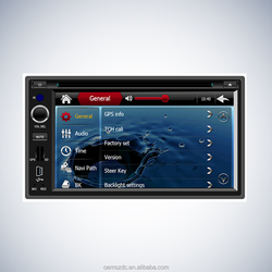 6.2 inch double din universal car stereo aux input multimedia player wince system gps navigation fit for most car model.