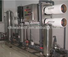 una gran capacidadindustrial de purificación de agua del sistema