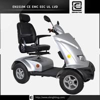 4 wheel adjustabe high quality BRI-S05 qianjiang scooterac-01