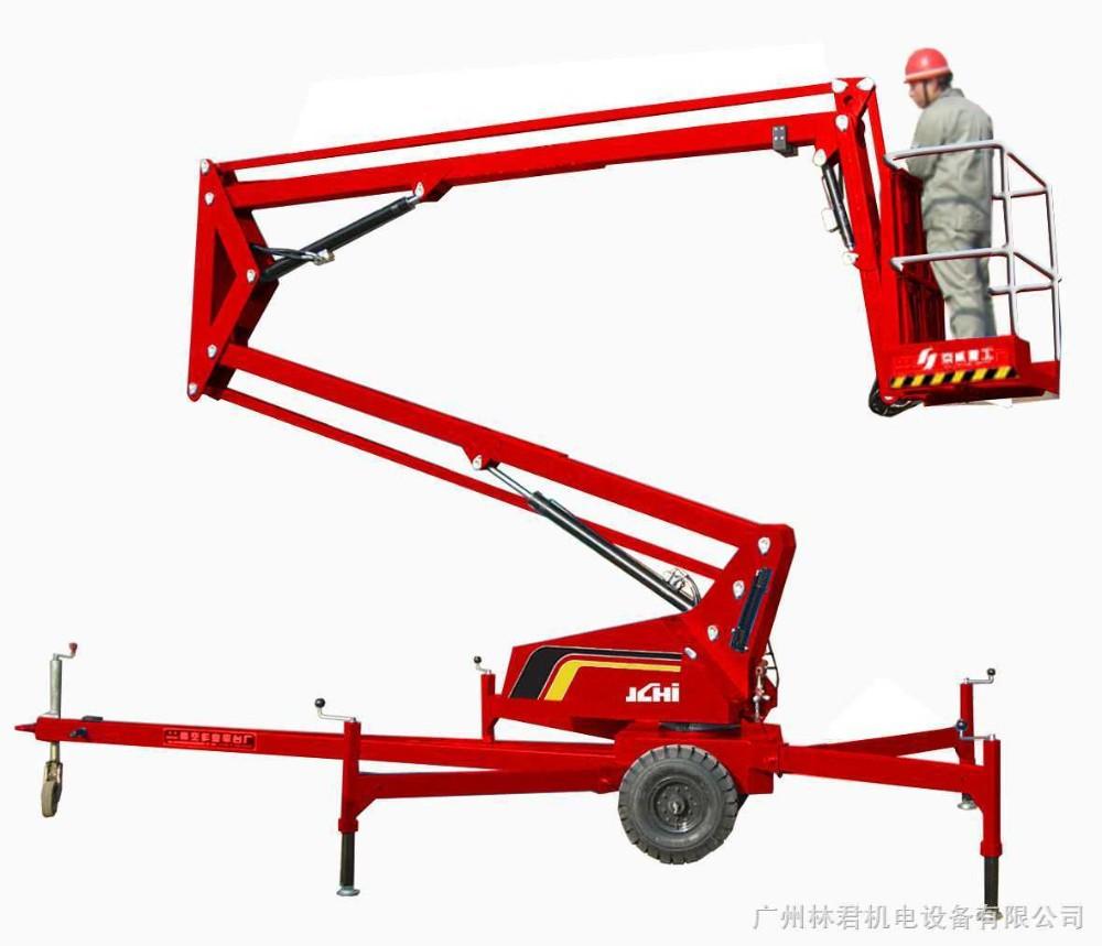 Small Boom Lift : M mini trailer mounted boom lift sale buy