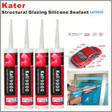 China supplier excellent quality water tank sealant