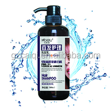 Private label OEM argan oil shampoo vital hair care products