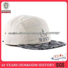 ala personalizada Etiqueta tejida diseño plano ala del sombrero panel 5