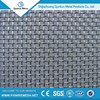 Galvanized Square Wire Mesh/crimped wire mesh/stainless steel wire mesh