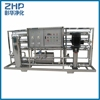 ZHP 2000lph factory direct sale ro system water treatment plant