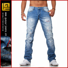 Jeans manufacturer in lahore pakistan (GYY0082)
