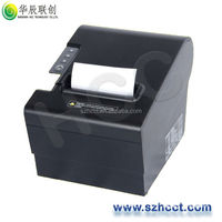 80mm dot matrix mobile portable thermal receipt printer with auto cutter--HRP80