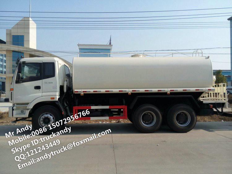 auman water spray tank truck (1).jpg