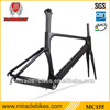 full carbon super light weigh carbon road bike frame