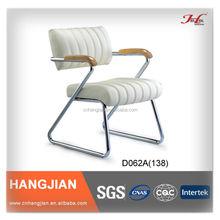 D062A Hangjian Canton Fair Best Selling Conference Office Chair