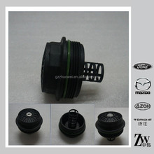Wholesale Original Mazda/For-d Oil Filter Cover 1S7G 6A832 BB